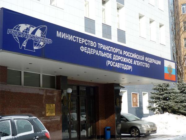 Росавтодор выделил 382,1 млрд рублей на программу дорожных работ в 2018 году