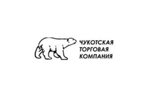 Чукотская торговая компания