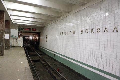 Загруженность станции метро «Речной Вокзал» в Москве снизилась за счет «Беломорской»
