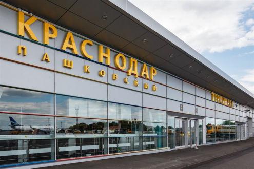 В развитие аэропорта «Краснодар» будет вложено более 25 млрд рублей