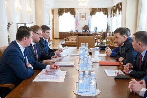 Свердловская область и РЖД подписали договор о сотрудничестве