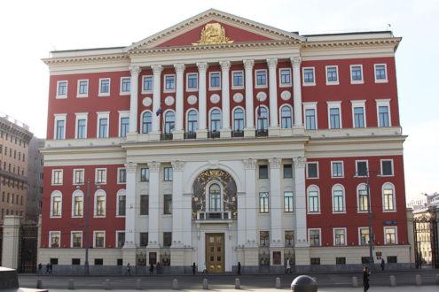 Департамент региональной безопасности Москвы возглавил Сергей Хлебников