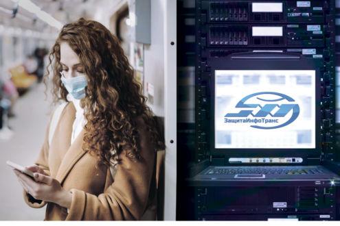 Транспорт борется с пандемией: ЕГИС ОТБ доказала свою эффективность