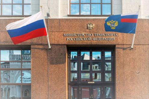 У Минтранса России появились новые полномочия