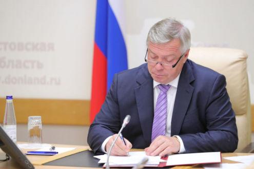 В партнерстве с «Ростелекомом» в регионе будет запущен «Безопасный город» во всех муниципалитетах.